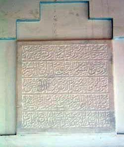 Bakijska džamija